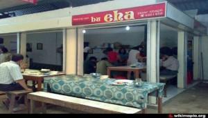 Warung Bu Eha di Pasar Cihapit. | Foto Wikimapia.org