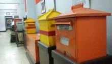 Bis Surat, Tempat Penampungan Surat yang Tinggal Cerita