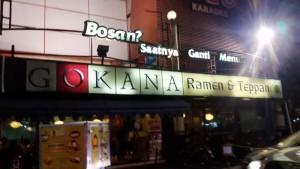 Gokana Ramen & Tepan di Piset Square Bandung. | Foto serbabandung.com #serbabandung