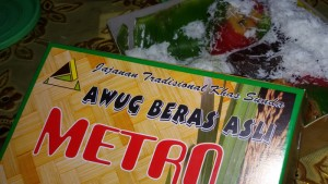 Awug Metro. | Foto serbabandung.com #serbabandung