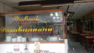 Bakmi Parahyangan di Jalan Dalem Kaum, Bandung. | Foto serbabandung,com #serbabandung