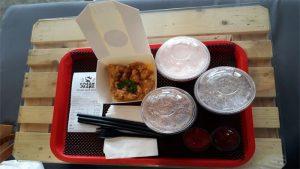 rice box