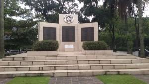 Tugu Peringatan KTT Ke X Gerakan Non-Blok di Jalan Pajajaran Bandung | FOTO serbabandung.com