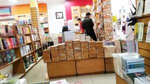 Rumah Buku di Jalan Supratman Bandung. | Foto Serbabandung.com #serbabandung