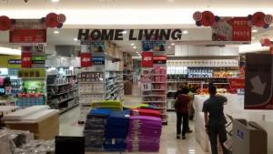 ACE Hardware di IBCC, Jalan Ahmad Yani, Bandung. | Foto serbabandung.com #serbabandung