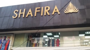 Shafira Jalan Buahbatu Bandung. | Foto serbabandung.com #serbabandung