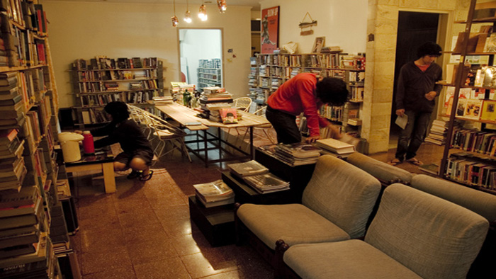 Perpustakaan Kineruku