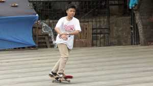 arena skateboard
